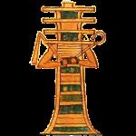Symbol dżed